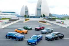 豪华车市全新坐标系:一汽奥迪700万辆背后的加速度与精准度