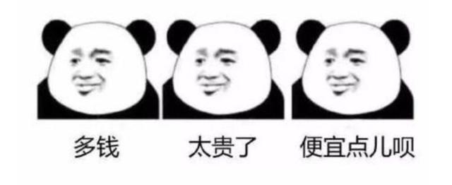 """广州车展没明星太""""草根""""!是这届明星不行了,还是车展不行了?"""